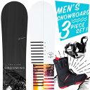 【エントリーでポイント最大10倍+店内全品2倍】スノーボード 3点セット 板 メンズ レディース AARON GROOMING ボード 板 スノーボード スノーボード スノボ スノボー グラトリ 3点 snowboard