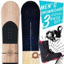 【お買い物マラソン1/9(水)】【2000円OFFクーポン】【取付無料】スノーボード 3点セット 板 メンズ レディース BREAKER CLASSICAL 板 スノーボード スノボ スノボー グラトリ 3点 snowboard ツヤ消し マットコーティング