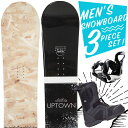 【エントリーでポイント最大10倍+店内全品2倍】スノーボード 3点セット 板 メンズ DECK UPTOWN 板 スノーボードブーツ スノーボードビンディング スノボ スノボー グラトリ 3点 snowboard