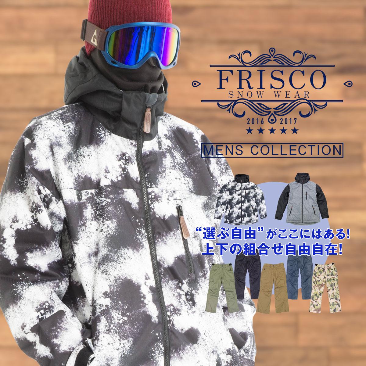 【いよいよ最終価格クリアランス!】スノーボードウェア メンズ 上下セット FRISCOスノ…...:spo-ichi:10000153