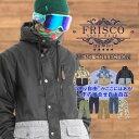 スノーボードウェア スキーウェア メンズ 上下 セット【まとめ買い相談可】
