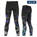 Wacoal/ワコール CW-X メンズ スポーツタイツ 腰 股関節 ふともも ふくらはぎ ひざ ガード HZO619-BU ブラック