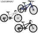 【メーカー在庫あり】ルイガノ J20 2021 LOUIS GARNEAU ジュニア用・子供用自転車マウンテンバイク[S-STAGE]