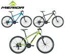 MERIDA マッツ6.5-V 2021 メリダ MATTS 6.5-Vマウンテンバイク