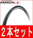 ブリヂストン エクステンザ RR2LL ロングライドモデル BRIDGESTONE EXTENZA ブリジストン 自転車 ロードバイク用タイヤ