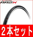 ブリヂストン エクステンザ RR2X ロングライドモデル BRIDGESTONE EXTENZA ブリジストン 自転車 ロードバイク用タイヤ