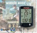 CATEYE CC-RD500B ストラーダ スマート サイクルコンピューター キャットアイ 自転車 スピードメーター [ワイヤレスモデル]【パーツ総額8,640円(税込)以上送料無料】