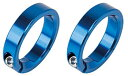ギザ VLG-874 アルミ ロック リング 【ブルー】 GIZA VLG-874 Alloy Lock Ring 自転車 グリップ