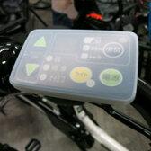 自転車 I live 電動アシスト自転車用スイッチカバー(YAMAHA/ブリヂストン対応)【パーツ総額8640円以上送料無料】【02P29Jul16】