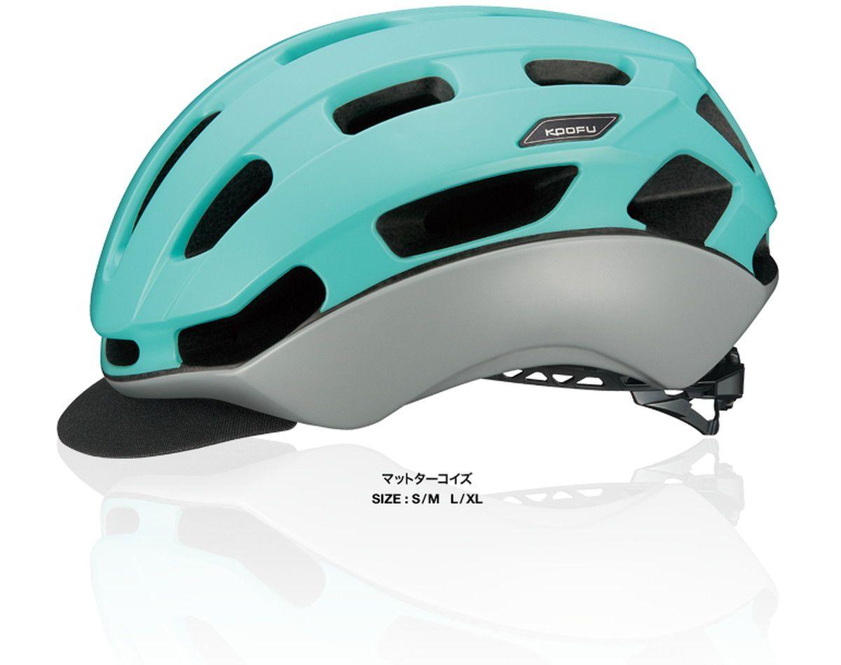 自転車ヘルメットKOOFUコーフー ...