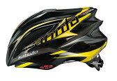 【2015年限定カラー】自転車 ヘルメット ZENARD ゼナード パワーイエロー ハイエンドモデル OGK KABUTO オージーケーカブト ヘルメット【送料無料】