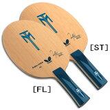 バタフライ(Butterfly) 卓球シェークラケット ティモボルALC FL?ST