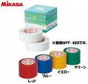 ミカサ(MIKASA) ラインテープ 50mm×50m×2巻...