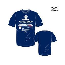 イチロー選手 日米通算4000安打達成記念Tシャツ