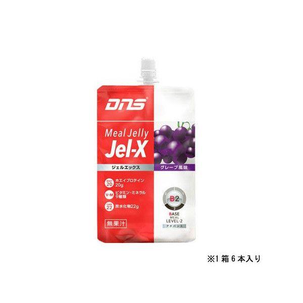 DNS(ディーエヌエス) Jel-X(ジェルエックス) グレープ味 1箱(6本)