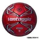 モルテン(molten) サッカーボール4号球 ヴァンタッジオ3000