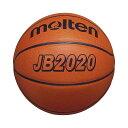 モルテン(molten) バスケットボール7号球 検定球(天然皮革)