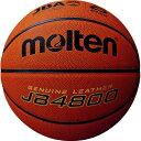 モルテン(molten) バスケットボール4800 6号球 ...