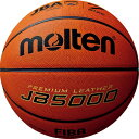 モルテン(Molten) バスケットボール5000 7号球 ...