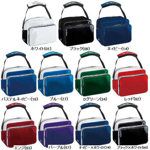 【刺繍2ヶ所無料】ミズノ(MIZUNO) セカンドバッグ 1FJD6023