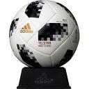 アディダス(adidas) サッカーボール ワールドカップ2018 テルスター18 試合球レプリカ ミニボール AFM1300