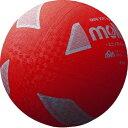 モルテン(molten) ミニソフトバレーボール S2Y1200 R