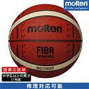 モルテン(molten) バスケットボール7号球 ゴム FIBAスペシャルエディション B7G2000-S0J
