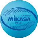 ミカサ(MIKASA) ミニソフトバレーボール MSN64 BL