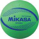 ミカサ(MIKASA) ミニソフトバレーボール MSN64 G