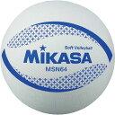 ミカサ(MIKASA) ミニソフトバレーボール MSN64 W