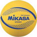 ミカサ(MIKASA) ミニソフトバレーボール MSN64 Y