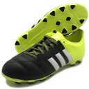 【SALE】【adidas】アディダス エース 15.1 HG J LE