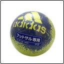 五人制足球 - 【adidas】アディダス X ( エックス ) フットサル 4号球 [ フットサルボール ]