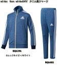 [ SALE ]【adidas】アディダス Boys adidasDAYS' デニム風ジャージ ジャケット - パンツ