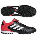 楽天サッカーショップスポーツランド【SALE】【adidas】アディダス コパ タンゴ 18.3 TF