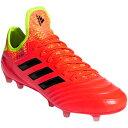 楽天サッカーショップスポーツランド【SALE】【adidas】アディダス コパ 18.1 FG/AG