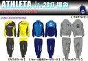 <予約>【ATHLETA】 アスレタ 2017 福袋 Jr [ ジュニア WINTER セット ]
