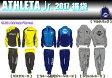 【ATHLETA】 アスレタ 2017 福袋 Jr [ ジュニア WINTER セット ]