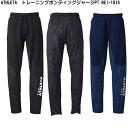 [ 10%OFF ]【ATHLETA】アスレタ O Rei Label [オー・ヘイ レーベル] トレーニング ボンディングジャージPT