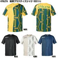 [ 10%OFF ]【ATHLETA】アスレタ 総柄 プラクティスシャツの画像