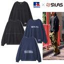 サイラス SILAS RUSSELL コラボ ラッセル メンズ トップス PIGMENT DYE SWEAT CREW ブラック ネイビー M L 110203012006