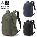 カリマー トリビュート 25 Karrimor tribute 25 501025 リュック バックパック 【あす楽】【送料無料】
