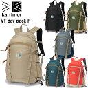 カリマー VTデイパックF Karrimor VT day pack F リュック ザック 【あす楽】【送料無料】