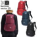 【あす楽】 カリマー セクター25 Karrimor sector 25 501008 リュック ザック