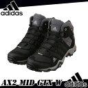 【送料無料】 adidas アディダス AX2 MID GTX WD66497[レディス 女性用]