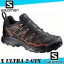 【送料無料】【あす楽】 SALOMON サロモン X ULTRA 2 GTX Xウルトラ 2 ゴアテックス L38163700
