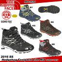 【2016春モデル】登山靴 トレッキングシューズ トレッキングブーツマウンテンブーツ ハイキングシューズ