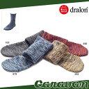 CARAVAN キャラバン アウトドアソックス RLドラロン・マダラックス 0132003