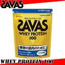 SAVAS ザバス ホエイプロテイン100 1.05kg CZ7417(プロテイン バニラ風味)
