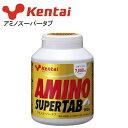 健康体力研究所 アミノスーパータブ(900粒) K5404 (健体/Kentai/ケンタイ)